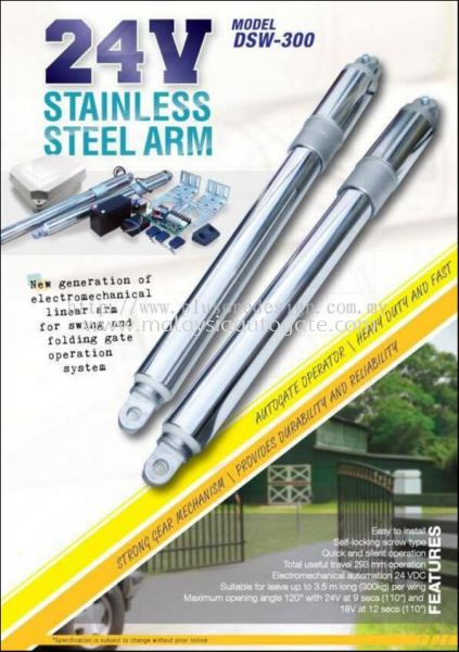 SW300 STAINLESS STEEL ARM AUTO GATE OTHER AUTO GATE Malaysia, Kuala Lumpur (KL), Selangor, Johor Bahru (JB), Sarawak, Kepong Supplier, Installation, Supply, Supplies | MALAYSIA AUTOGATE HOME SECURE SYSTEM