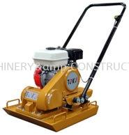 Toku Compactor Robin Engine-03