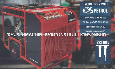 Hycon Powerpack HPP-27VMF