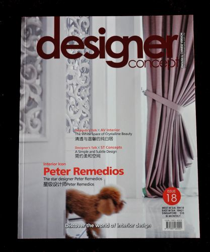 Designer concept - Issue 18