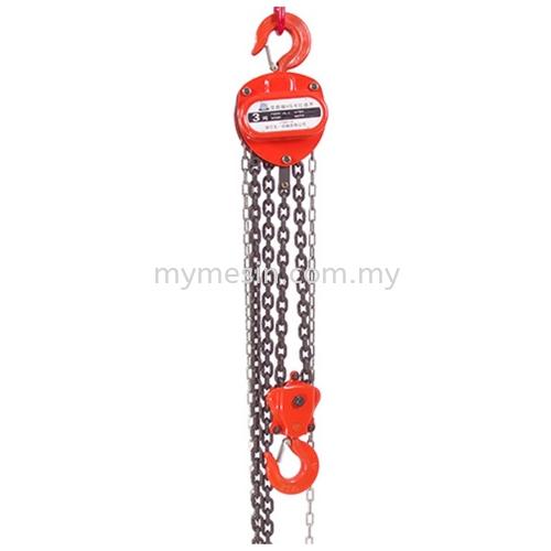 Shuang Ge 3 Ton X 3 Meter Chain Block [Code: 9053]