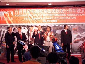 Motor Anniversary 2009