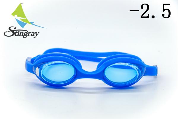 Blue -2.5