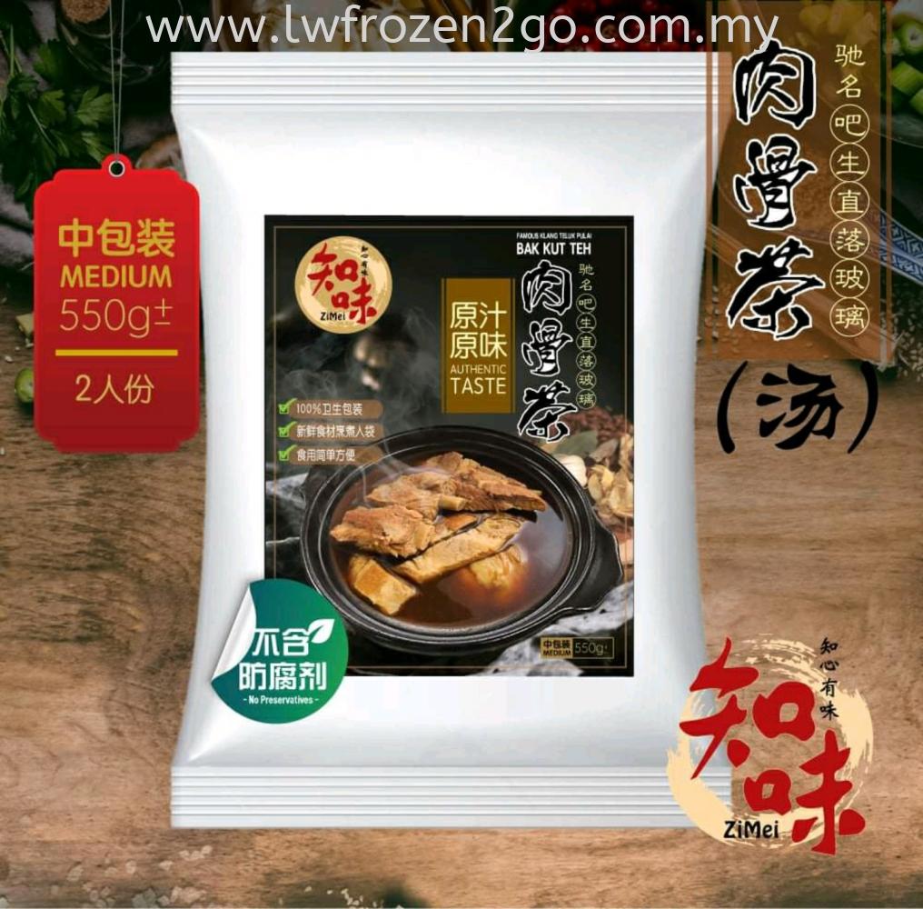 Zimei Bak Kut Teh 知味肉骨茶 500gm+-