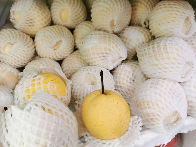 Gong yellow pear Rm10(around 3-4pcs)