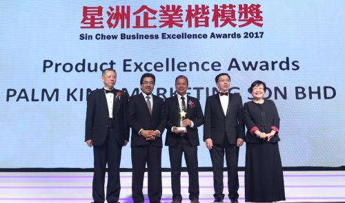 Sin Chew Excellence Award (2017)