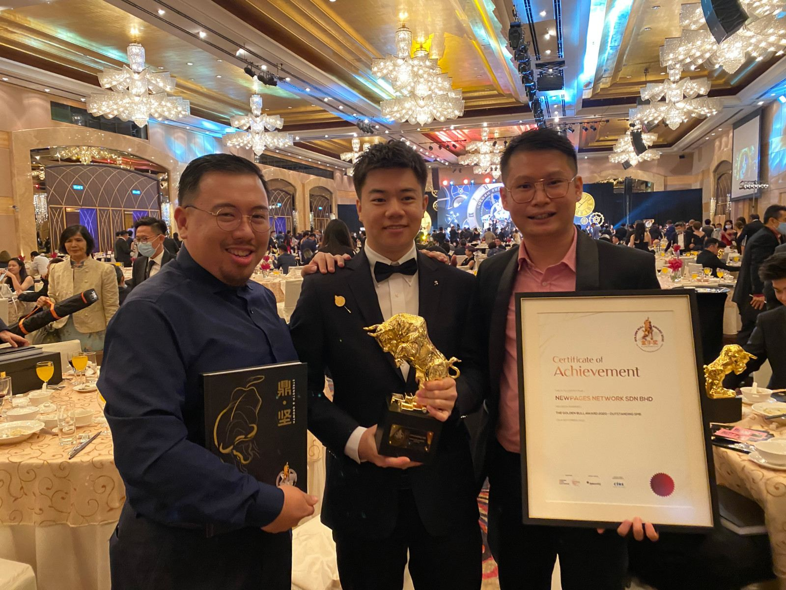 Outstanding Golden Bull Award