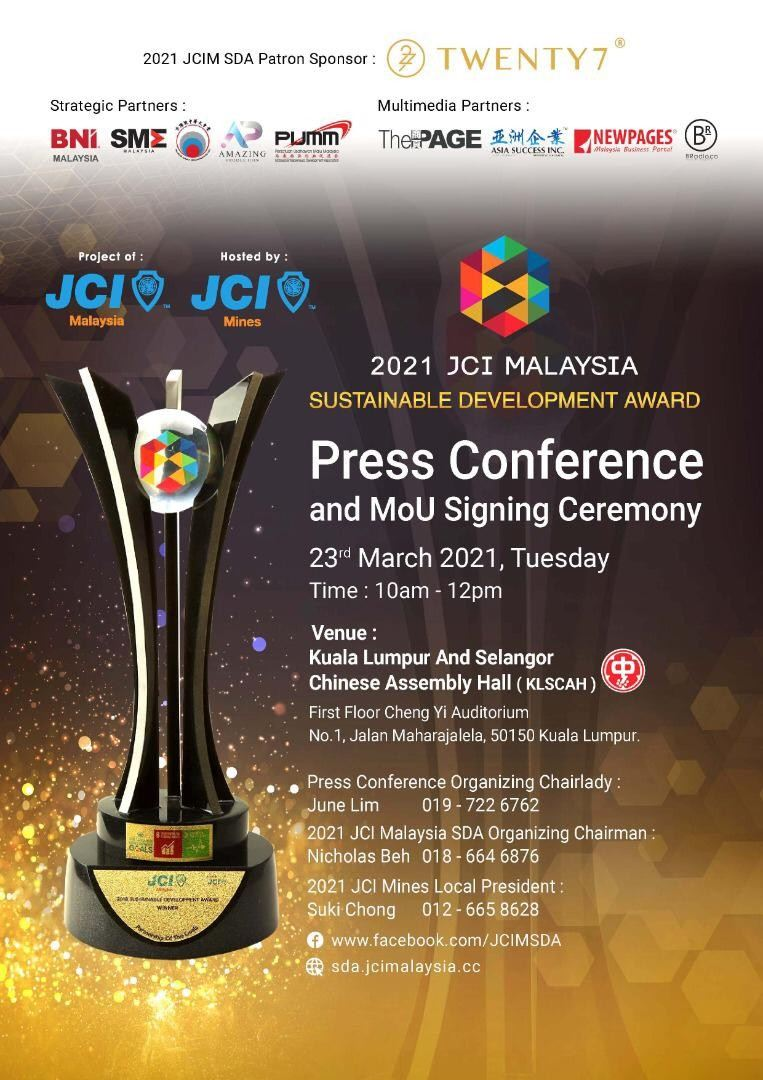 2021 Sustainable Development Award - Press Conference and MoU Signing Ceremony