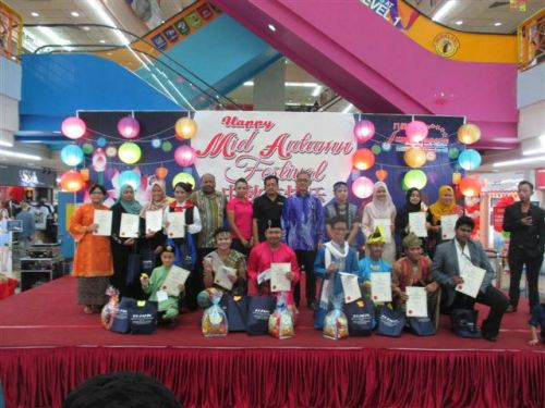 Malaysia Day Dance & Poetry Competition 2016 (17.9.2016)