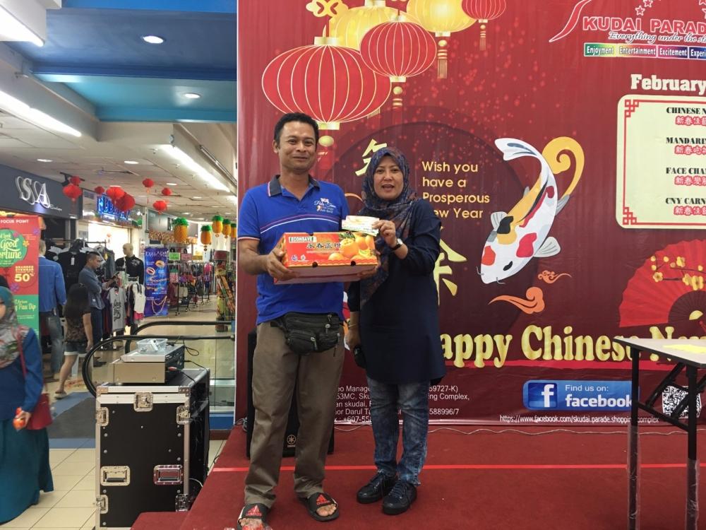 Mandarin Orange Eating Competition (10.02.2018)