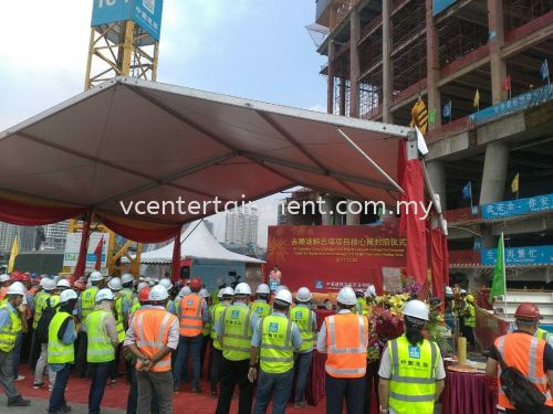 KL Signature Tower (Exchange 106) Corewall Topping Out Ceremony