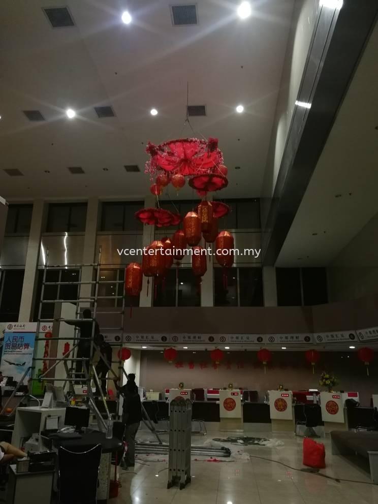 Bank of China CNY Decoration