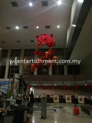 Bank of China CNY Decoration