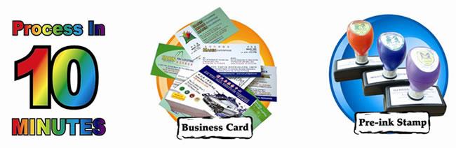 Printing services malaysia johor bahru jb marin print name card reheart Image collections