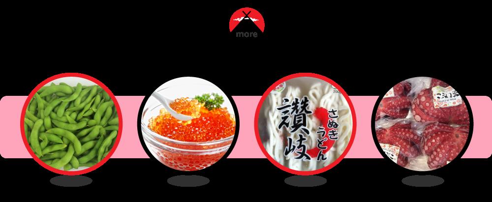 Japanese Foods Supplier Selangor, Malaysia, Japan Frozen Food Supply