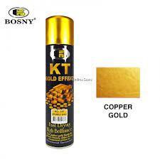 Copper Gold-G181