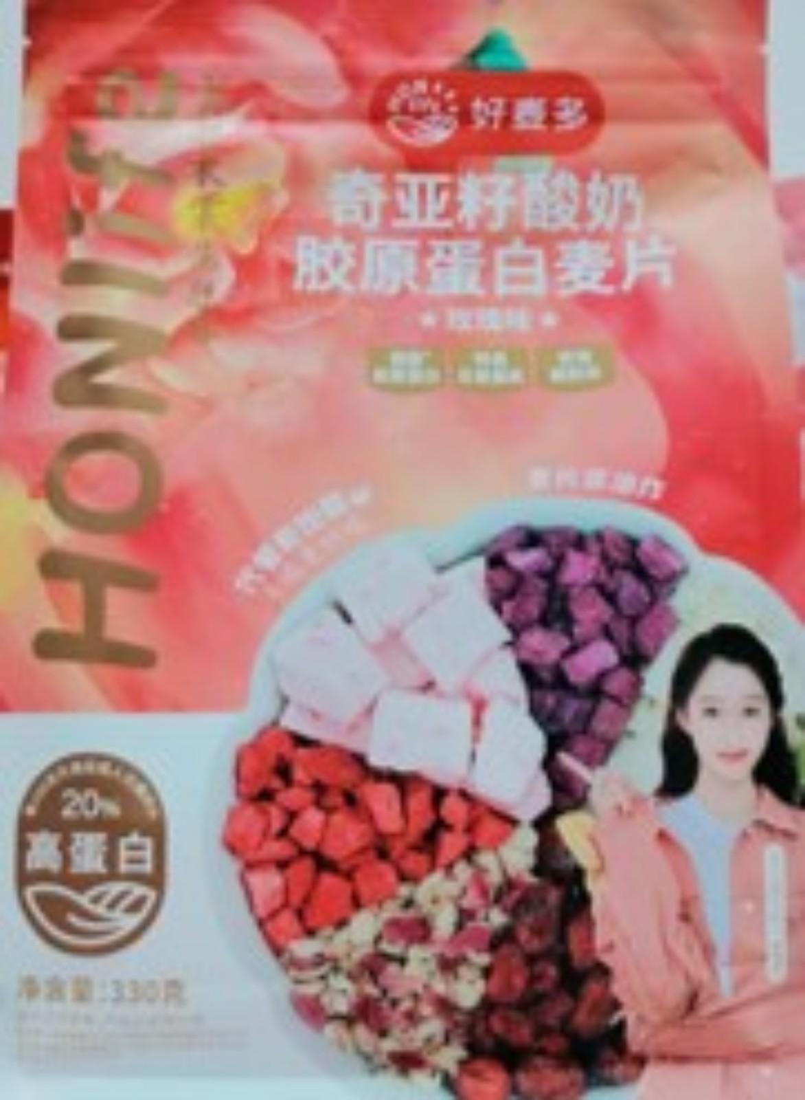HON LIFE CHIA SEED CEREAL YOGURT(ROSE)GRANOLA 330G 奇籽酸奶 胶原蛋白麦片(玫瑰味)